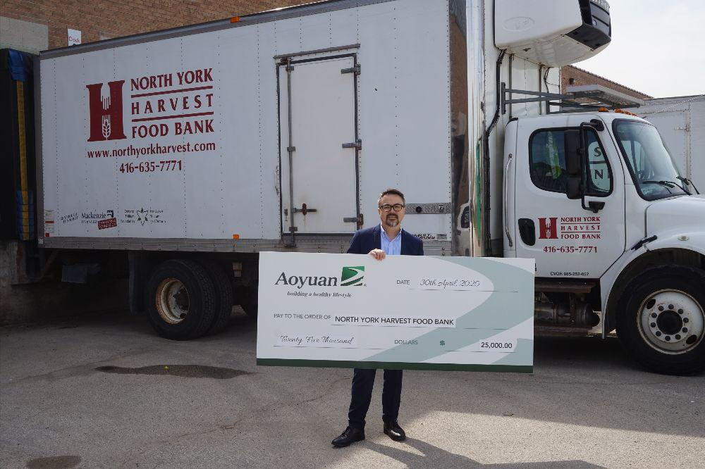 Aoyuan International donates $25,000 to North York Harvest Food Bank in support of COVID-19 relief Image